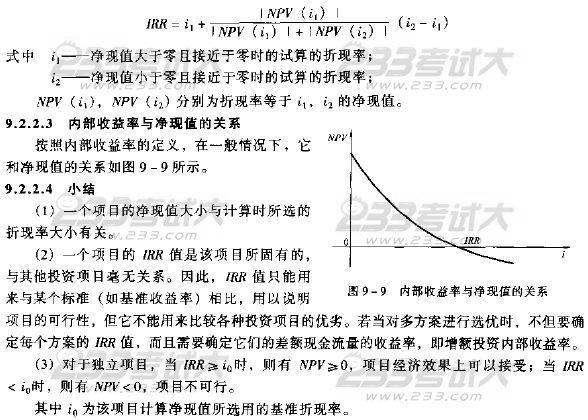 2013年注册电气工程师好考吗 注册电气工程师