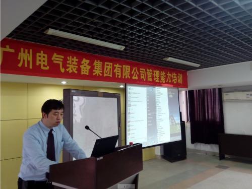 晓亮/2013年9月30号《精益生产实战技法训练》