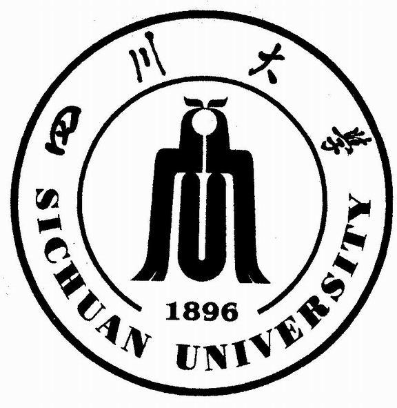 四川大学人才技能培训中心