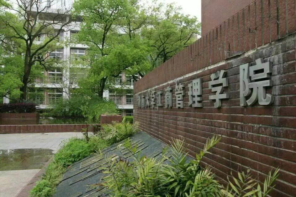 湖南大学工商管理学院EDP高管班《教练技术